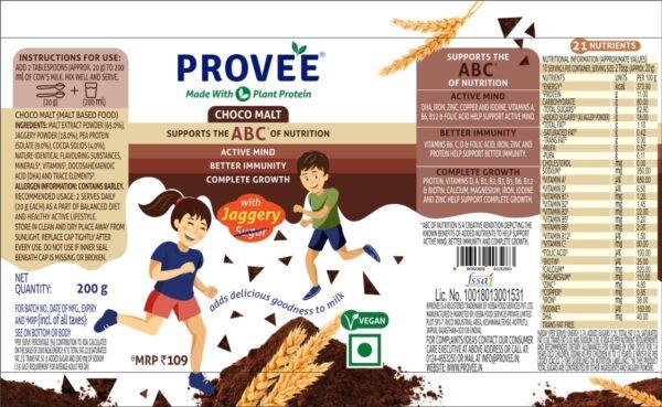 Buy Kids Health Protein Online